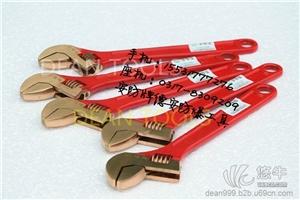 防爆活扳手价格铜质活扳手工具安防牌