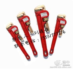 防爆管钳厂家铜质管子钳德安工具安防牌