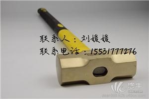 防爆八角锤价格全铜榔头单价德安公司生产