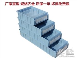 供应厂家分隔零件盒抽屉零件盒直销