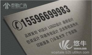 供应陕西家居用品包装画册设计印刷丨兰州成都发光字招牌设计制作安装