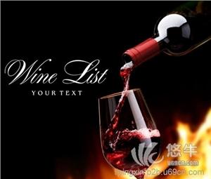 供应进口红酒中文标签应该怎么办理