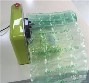 供应缓冲气垫膜-量大从优-附送机器