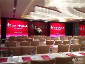 供应广州周年庆典策划公司提供舞台设计灯光音响服务