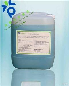 供应铝材专用超声波清洗剂
