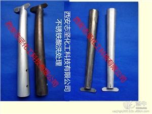 供应碳钢无缝钢管法兰专用光亮清洗剂