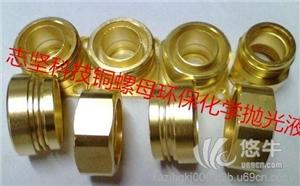 供应铜材增加防锈能力抗氧化剂