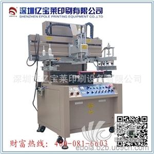 供应导光板PLC控制丝网印刷机
