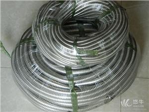 供应太原穿线不锈钢软管,福莱通304不锈钢穿线管配接头