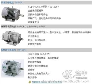 供应MITSUBISHI三菱电动机