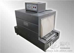 麻花包装机香皂盒包装机快餐盒包装机