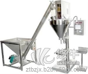 供应河南粉剂包装机厂家、粉末定量灌装机