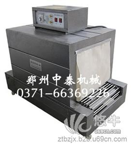 热收缩机、小型热收缩包装机、淀粉餐具包装机→