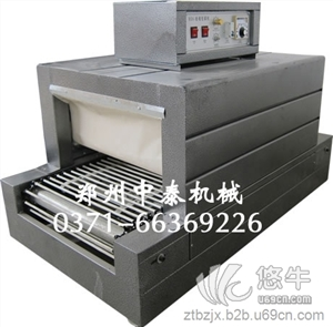 供应热收缩膜包装机、化妆品包装机、河南收缩机厂家