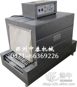 供应远红外热收缩包装机、pvc热收缩膜机、小型热收缩机