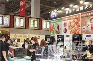 合作2017广州烘焙展中国国际烘焙展琶洲展馆