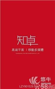供应画册名片折页单张海报设计