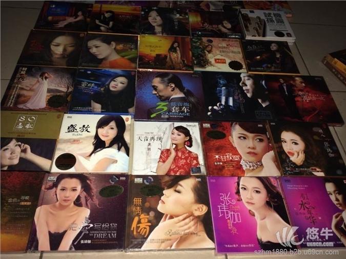 CD光盘流行歌曲碟片音乐黑胶CD直销影碟
