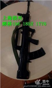 供应95模拟橡胶枪95枪上海韵兴顾桥