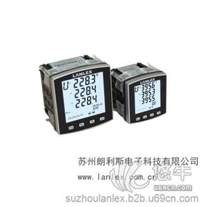 供应LS830E-7Y型智能化多功能简易人机界面网络电力仪表