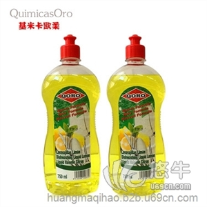 西班牙原装进口丨柠檬洗碗精750ml(18瓶/箱)