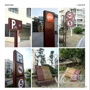 西安户县大王喷绘广告标识标牌招牌制作刻字贴膜
