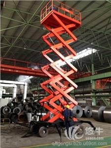 供应广西移动式升降机,广西常规4-20米升降机