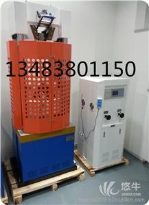 供应WE-1000B型电液式万能材料试验机