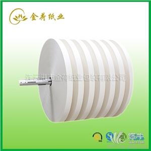 连云港金荷生产销售环保纸杯纸碗底纸淋膜纸太阳杯底淋膜纸