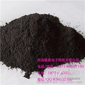 供应碳化硼60-1500#超硬材料河南康乾