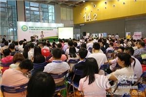 供应2019年第10届广州保健食品营养食品展2019年广州康博会