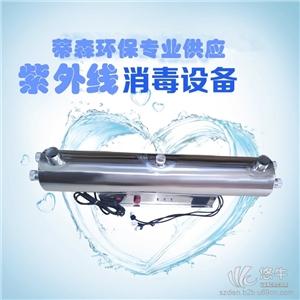 水消毒管道式紫外线杀菌器|12