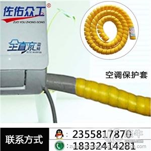 供应HPS-32改性PP液压管保护套【机械设备专用】