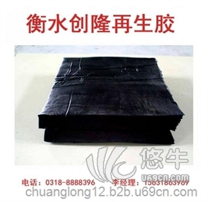 筛网密封条 产品汇 供应国标灰色三元乙丙再生胶-生产密封条首选销量牌再生胶