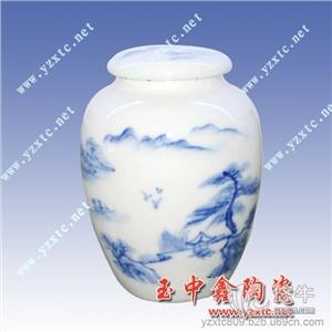 供应茶叶罐陶瓷大小号茶叶包装盒