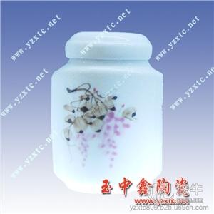供应景德镇陶瓷茶叶罐茶叶罐厂家