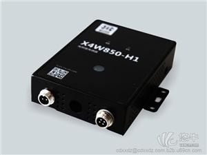 供应鑫芯物联新型光照度传感器用于作物所接受光照强度测试仪器