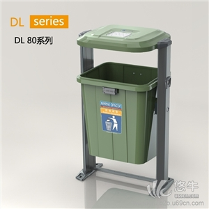 下一个商品>> 面议 详情 德澜仕小区垃圾桶多少钱|80升户外专用果皮