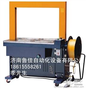 供应纸箱打包机设备稳定价格优惠