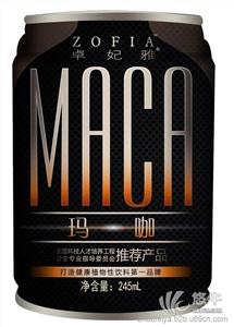 供应嘉兴MACA招商,卓妃雅中国首款玛珈饮料开创者