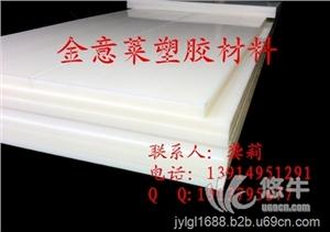 供应食品级HDPE板、高密度聚乙烯板/HDPE棒
