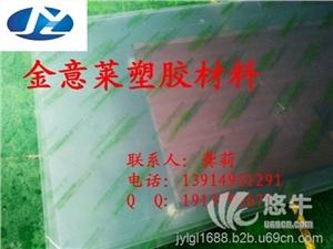 供应南亚透明PVC板、国产灰色PVC板、白色/米黄色PVC板