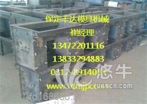 供应U型槽钢模具,U型槽钢模具厂家,U型槽钢模具价格,优质U型槽钢模具-丰达模具