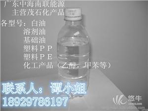塑料材料及制品 产品汇 供应用于家居透明塑料制品料HT9025NX