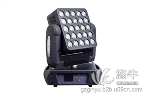 供应25颗LED矩阵无极摇头舞台灯