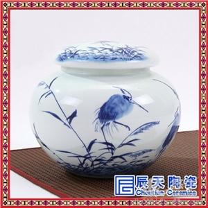 玻璃茶叶罐 产品汇 供应密封陶瓷茶叶罐茶楼陶瓷茶叶罐订制手绘青花陶瓷茶叶罐