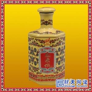供应景德镇陶瓷酒瓶生产厂家优质陶瓷酒瓶1斤陶瓷酒瓶询价