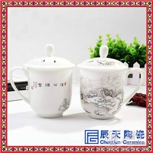 供应陶瓷茶杯生产厂家茶杯订制厂家咨询陶瓷茶杯订制