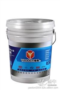 印刷包装制品粘合剂 产品汇 供应耀盾650水性弹性卷材地板粘合剂