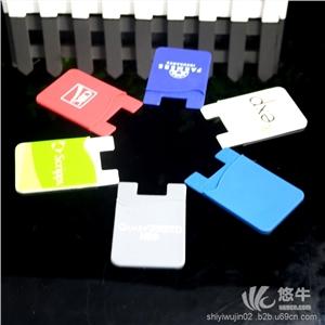 供应厂家直销各种颜色3m硅胶手机卡套可定制logo优质实惠